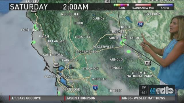 Sacramento area evening weather forecast for Thursday, July 2, 2015